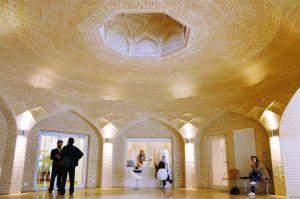 سفارت ایران در فرانسه: عکس شماره 6 / 12