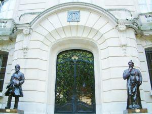 سفارت ایران در فرانسه: عکس شماره 9 / 12